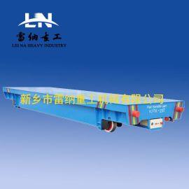 雷纳重工KPT-20T车间电缆供电轨道车物料搬运