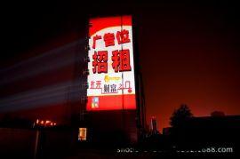 X1深圳都市巨影W155户外投影_高清巨幅投影广告灯厂家直销