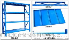 上海货架|上海轻型货架|上海中型重型货架|上海仓储货架|上海仓库货架