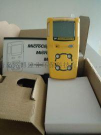 加拿大BW MC2系列四合一气体检测仪