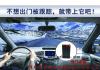 二路小手持GPS屏蔽器 无线干扰器北斗信号屏屏蔽