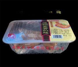 厂家直销扒鸡盒/烧鸡盒子/烤鸭盒 一次性耐高温食品塑料包装盒
