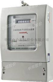 华邦三相四线智能电表 计度器显示 各种规格