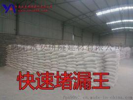 速凝剂,河南郑州原材料生产厂家