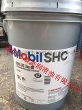 美孚潤滑油 美孚SHC Cibus 460食品級合成齒輪油