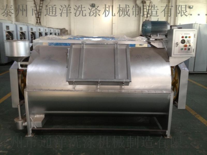 通洋牌氯洗機150公斤批發供應