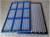 石油筛网 筛管 滚筒筛条 缝筛网 震动筛网 泥浆筛网