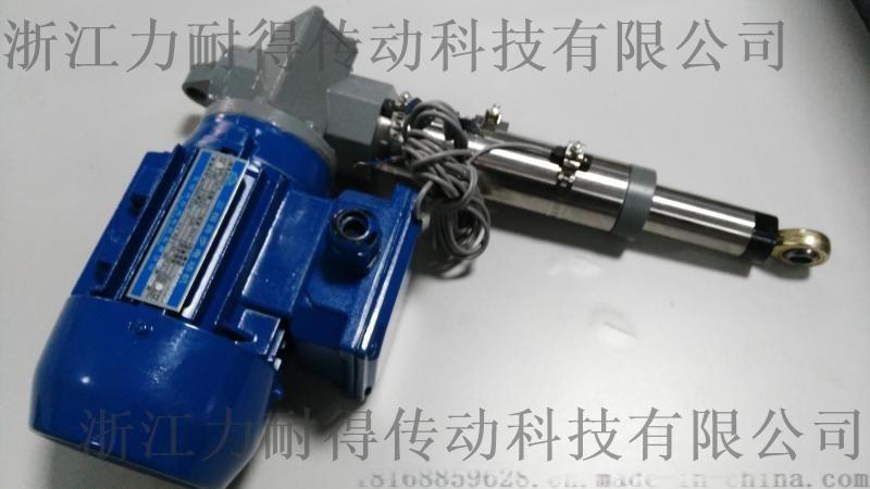 推杆电机100MM行程电动推杆直线 伸缩杆升降器12V24V直流电机推杆