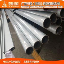 供应铝及铝合金型材 电泳磨砂铝管材 规格齐全 欢迎来电咨询
