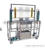 固体流态化实验装置