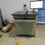 PCB長臂板厚測試儀 板厚測試儀 線路板測厚儀