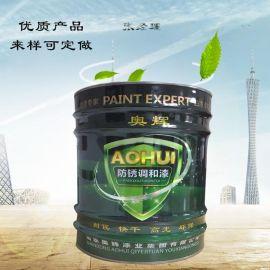 厂家直销 环氧富锌底漆 多种含锌量可定制 国标非标规