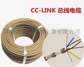 日本Mitsubishi伺服变频器三菱电缆 CC-LINK CCNC-SB110H/SF-5