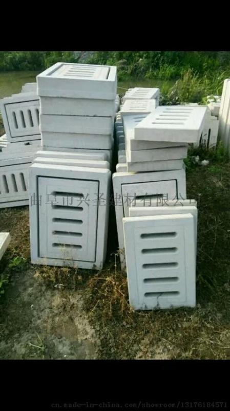 濟寧水錶箱路面磚花磚井蓋透水磚