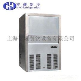 上海大型制冰机,350磅制冰机多少钱,150公斤制冰机,90公斤产量制冰机