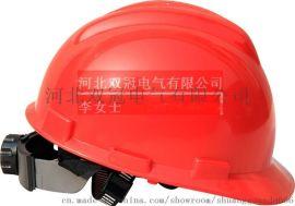 河北双冠电气批发、零售安全帽 ABS安全帽  电力工地防砸安全帽