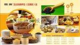雷迈五谷杂粮磨粉机,家用芝麻磨粉机, 养生食品磨粉机 ,磨粉机价格