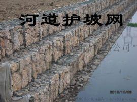 镀锌石笼网 覆塑格宾网优质格宾石笼网厂家