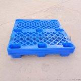 荊州塑料卡板塑膠托盤價格防潮塑料托盤生產廠家塑料地臺板網格九腳托盤規格