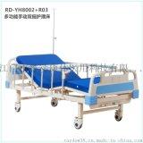 睿动RD-YH8002+R03厂家直销ABS床头尾板5寸医用刹车轮手动双摇床,护理床