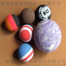 骏泰供应高弹性彩色海绵球/吸水海绵球/儿童玩具EVA海绵球