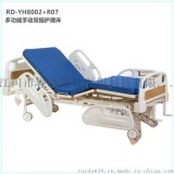 睿动品牌RD-YH8002+R07厂家直销ABS床头尾板PP料医用护栏医疗用床病床,医用病床,双摇护理床