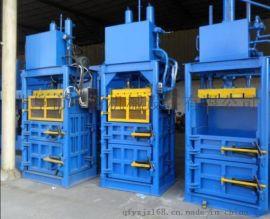 供应大型多功能液压打包机械