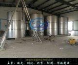 食品-化工-医疗设备专用不锈钢储物罐 品牌保证