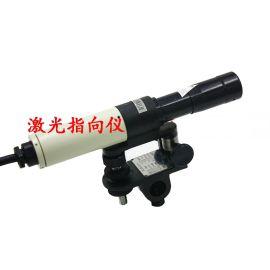 哈尔滨光学仪器厂YBJ-800矿用隔爆型激光指向仪800米红光绿光