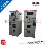 特价供应10KV环网柜XGN66-12系列,(XGN66进线, XGN66-12出线)