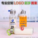 厂家直销定制做玻璃水杯印字logo广告杯透明磨砂礼品杯随手杯子