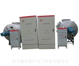 不鏽鋼反應釜廠家山東鑫欣超聲波攪拌罐反應釜分離器