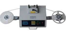 IC芯片物料盘点机 (YFX-610)