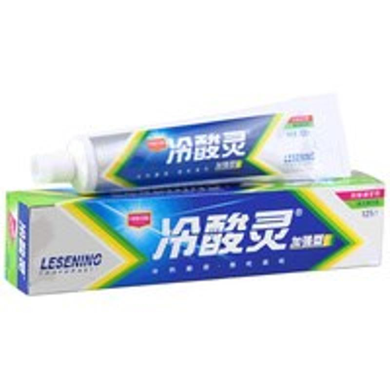 民族老品牌,冷酸灵牙膏双重抗敏感,优质货源低价供应
