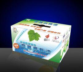 水性丙烯酸外墙树脂漆(YM647)