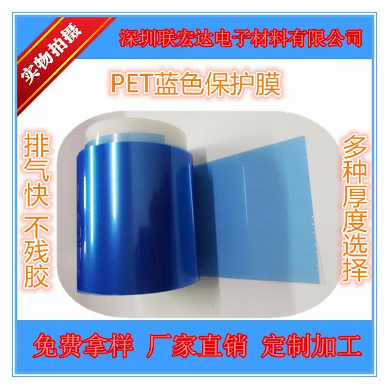 供應藍色PET矽膠轉帖膜 0.08Tmm厚  可代客分切 定製模切加工