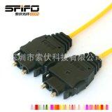 SUMITOMO三菱H-PCF光纤光缆带DL72接头 DL-72ME