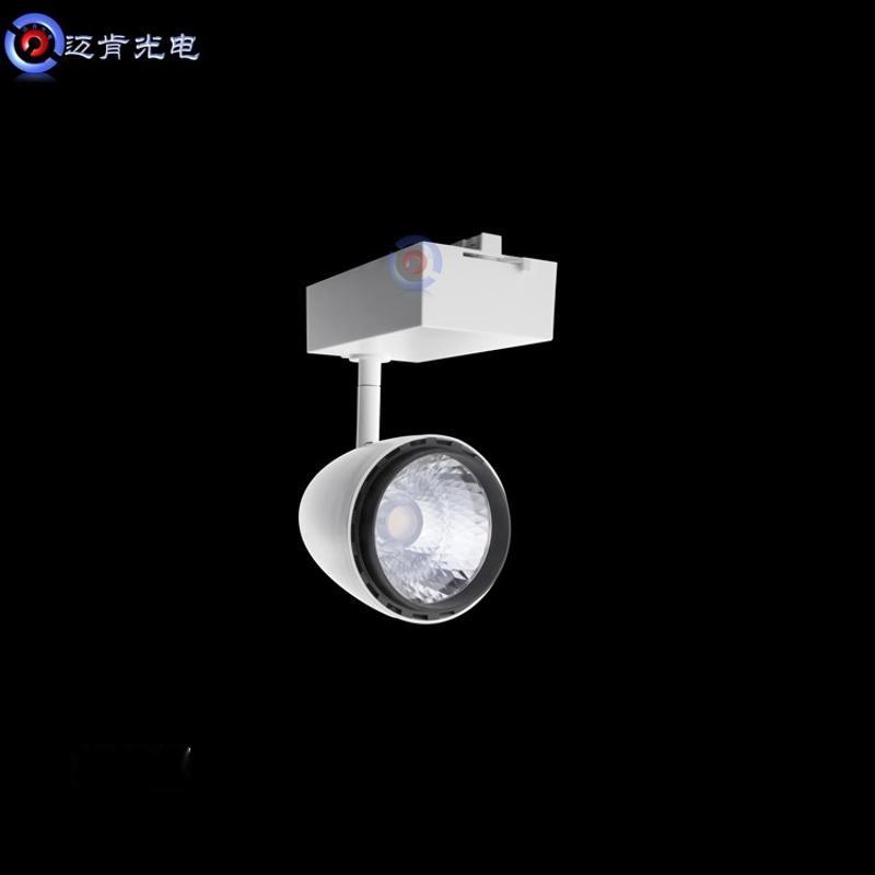 直銷新款明裝led軌道射燈服裝店鞋店展廳櫥窗燈12w吊頂燈品質款