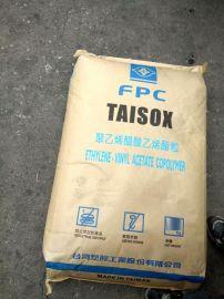 高弹性EVA 台湾塑胶 7340M 交联发泡 包装容器 泡沫原料