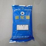 钻石碳化硼微粉 优质碳化硼研磨耗材  高级研磨料