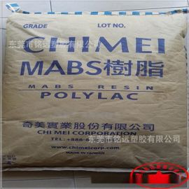 高抗冲, 高光泽 ABS/台湾奇美/PA-709/耐低温/用于安全帽/档风板