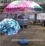 廣告傘特色廣告傘設計製作加工印廣告讓你的廣告