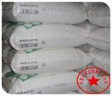 供应 涂覆级专用/LLDPE/韩国现代/UR644 阻燃级