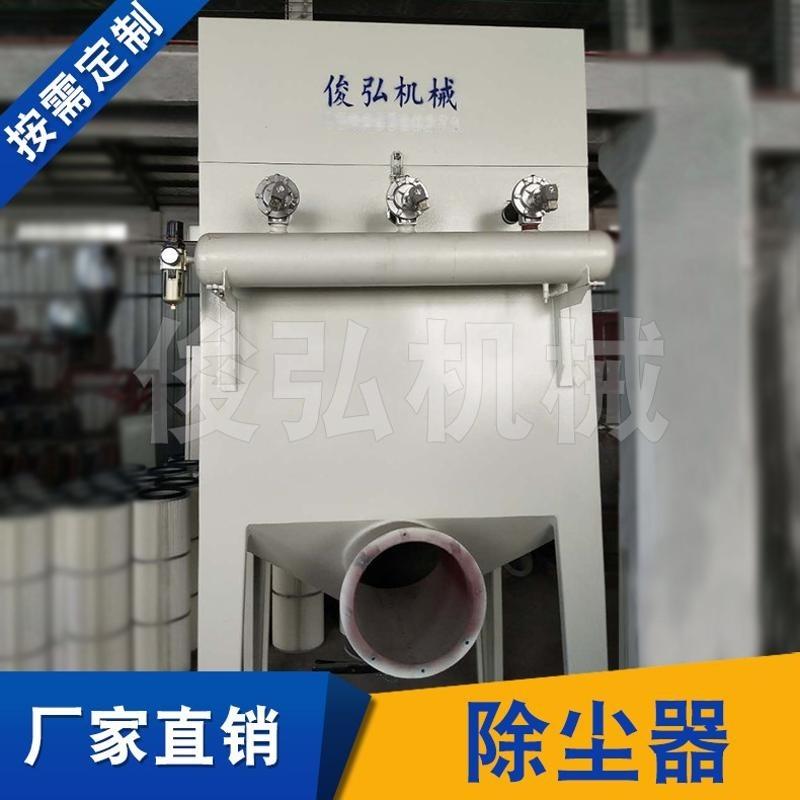 不锈钢工业除尘器 高效大功率吸尘器 环保设备除尘器