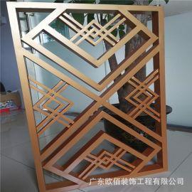 定制 土豪金顏色鋁合金窗花造型 木紋雕刻鏤空窗花