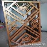 定製 土豪金顏色鋁合金窗花造型 木紋雕刻鏤空窗花