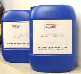 供应上海尤恩UN-125F服装水洗固色剂