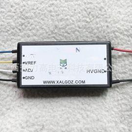 電容充電電源模組工業級高壓