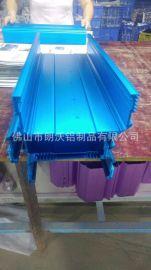 专业各种铝控制器外壳型材私模定制,铝型材私模定制