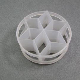 供应聚丙烯六棱形环